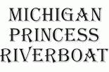 DETROIT PRINCESS RIVERBOAT logo
