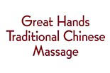 GREAT HANDS MASSAGE - Traditional Chinese logo
