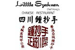 Little Szechuan logo