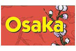 Osaka At The Station logo