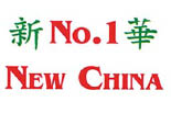 NO. 1 NEW CHINA logo
