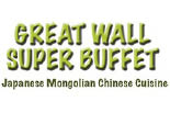 Great Wall Super Buffet logo