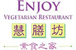 ENJOY RESTAURANT logo