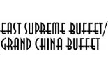 EAST SUPREME BUFFET-WHITEHALL logo