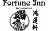 FORTUNE INN logo