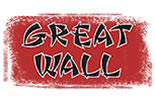 Great Wall Buffet logo