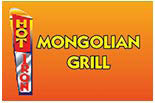 HOT IRON MONGOLIAN GRILL logo