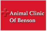 ANIMAL CLINIC OF BENSON logo