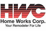 HWC HOME WORKS logo