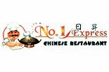 NO. 1 EXPRESS CHINESE RESTAURANT logo