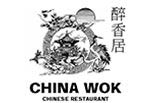 China Wok Of Stafford logo