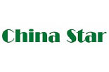CHINA STAR (AGAWAM) logo