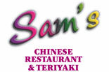 SAM'S CHINESE RESTAURANT & TERIYAKI logo