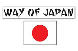 Way Of Japan logo