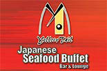 YELLOW TAIL JAPANESE SUSHI BUFFET logo