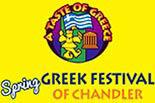 Fall Greek Festival of Chandler