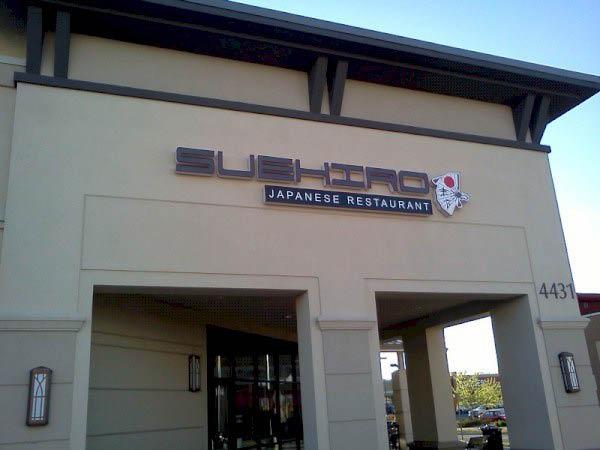 SUEHIRO JAPANESE RESTAURANT Fort Collins, Colorado