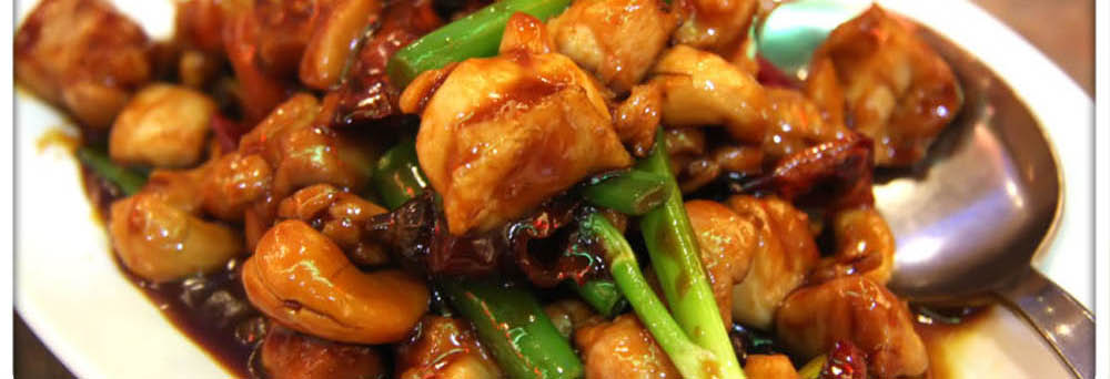 china chef Chinese food louisville kentucky chinese take out louisville
