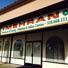 Mehran Indian Pakistani Food Restaurant in Newark CA