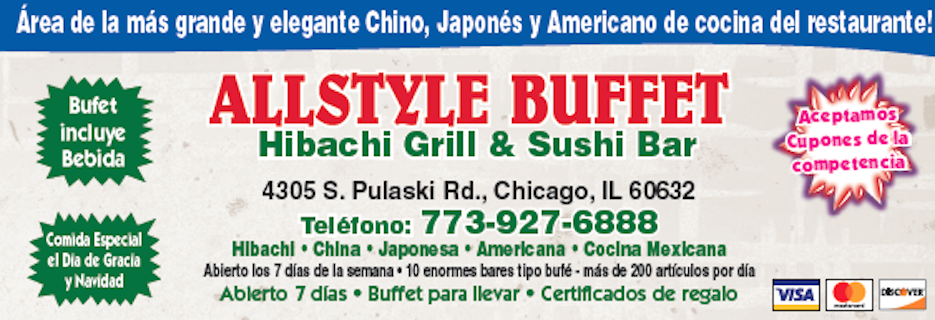Allstyle Buffet in Chicago, Illinois banner