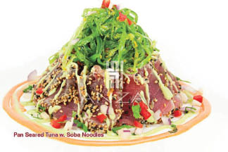 Seared tuna with seaweed salad; Asian food NY