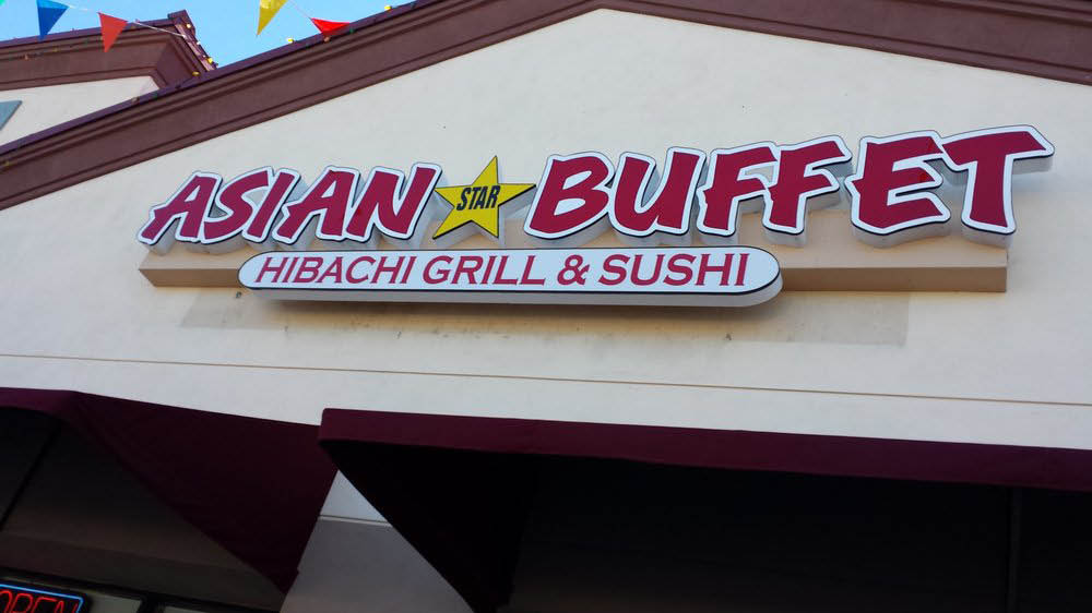Asian Buffet, San Tan Valley, AZ, delicious, authentic, lunch special, asian fusion