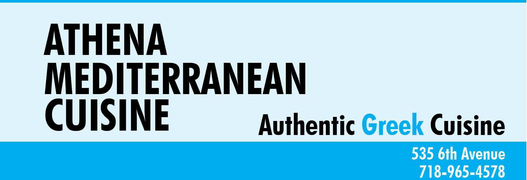 Athena Mediterranean Cuisine in Brooklyn, NY Banner Ad