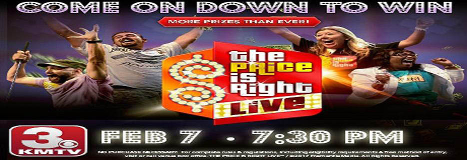 The Price is Right Live at Ralston Arena, Banner ad