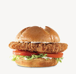 arby's restaurants cincinnati ohio chicken sandwich