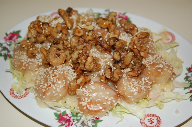 Try our delicious recipe of Walnut Prawns served at Canton Restaurant