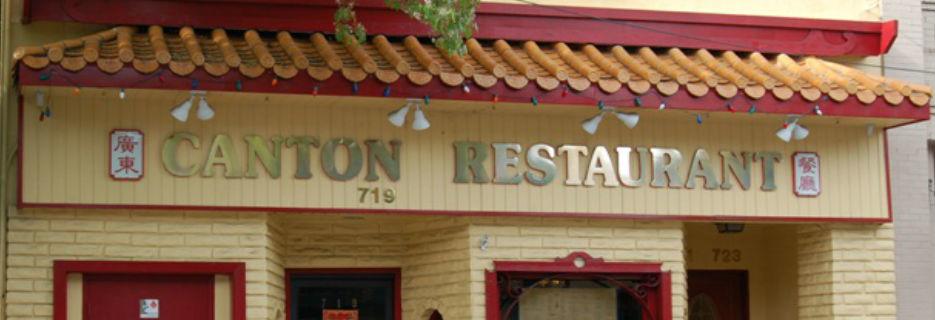 Canton Restaurant Martinez, CA exterior photo banner