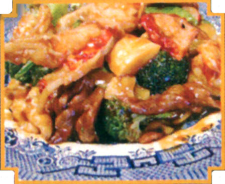 cashew chicken dish; authentic Chinese food in Des Moines