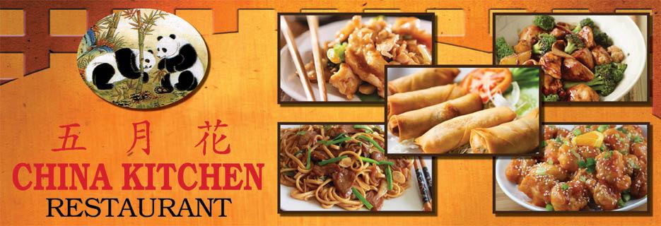 China Kitchen Restaurant in Green Bay, WI banner