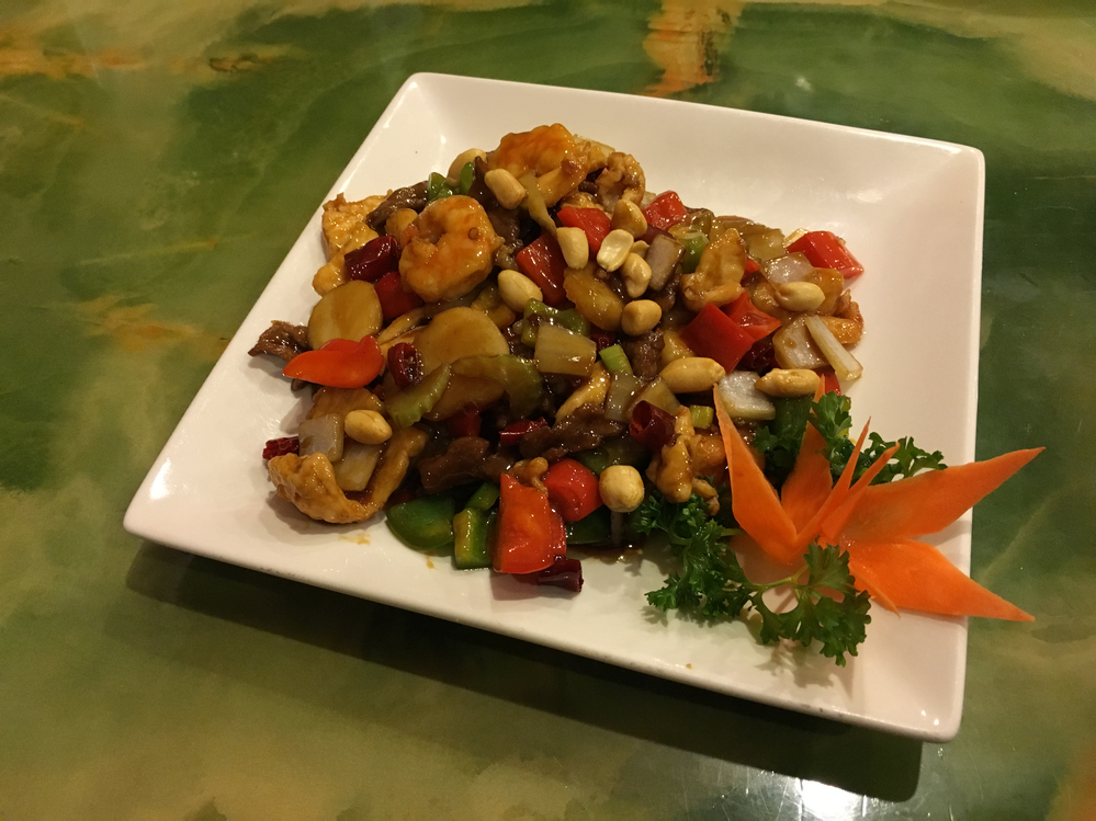Kung Pao Triple Delight