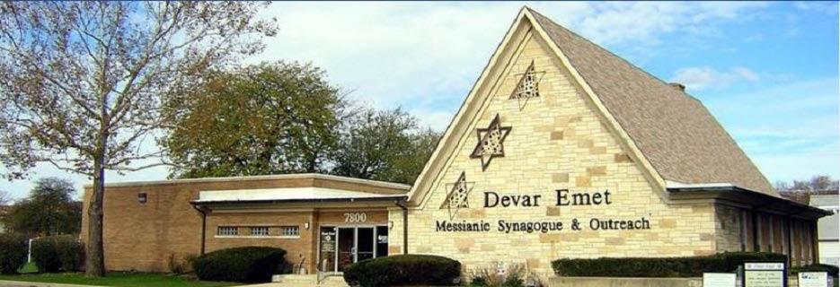Devar Emet Messianic Jewish Outreach in Skokie, IL banner