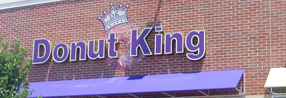 donut king, donut king kc, donut king kansas city, donuts kansas city, donuts north kc, bakeries kc