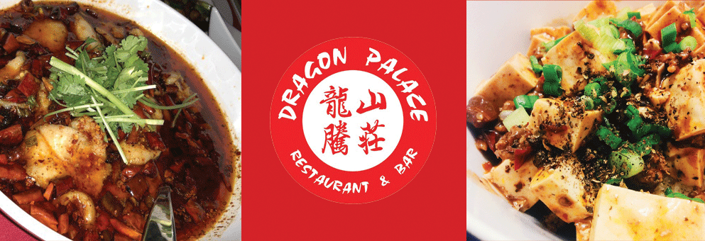 Dragon Palace Rochester NY Chinese Cantonese Cuisine Lychee Martini