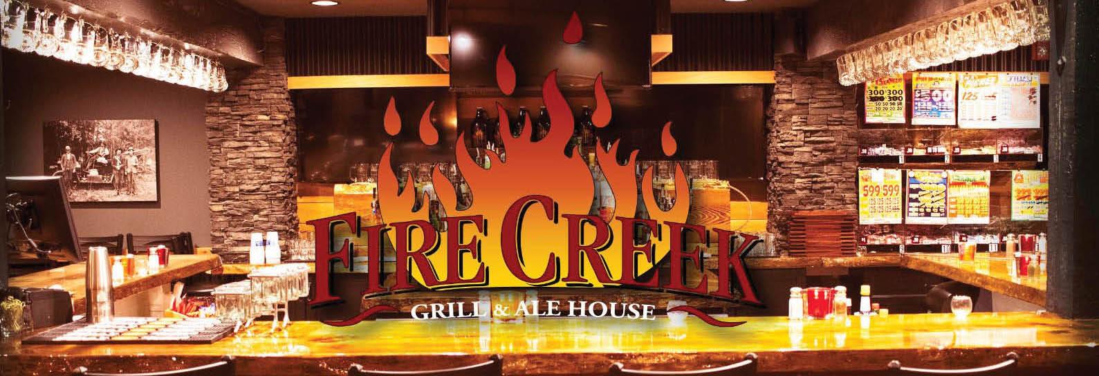 Fire Creek Grill & Ale House main banner image - Lacey, WA - Olympia, WA