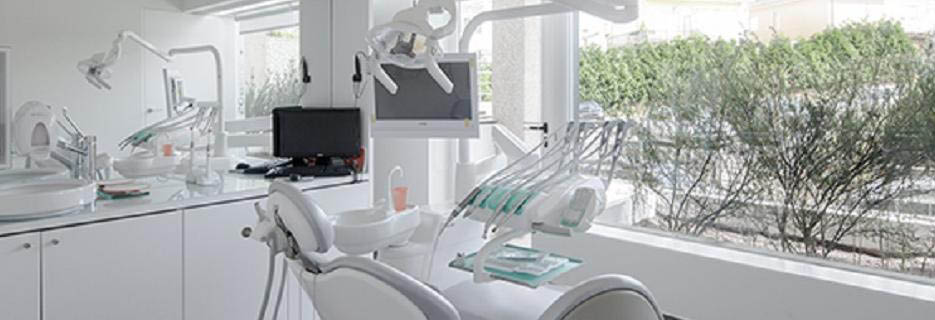 photo of dental office of Fox & Berman DDS