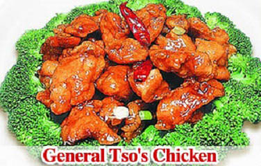 Great Dragon Chinese Restaurant - General Tso's Chicken