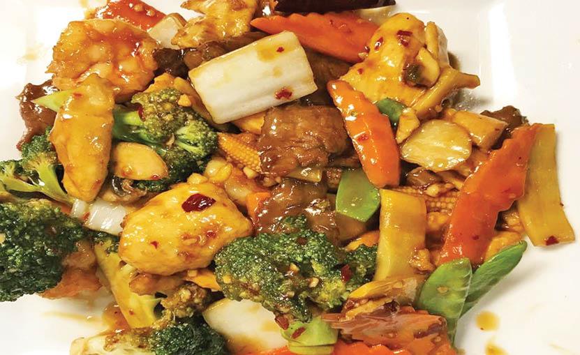 Hunan-chicken with vegetables in Gaithersburg, MD
