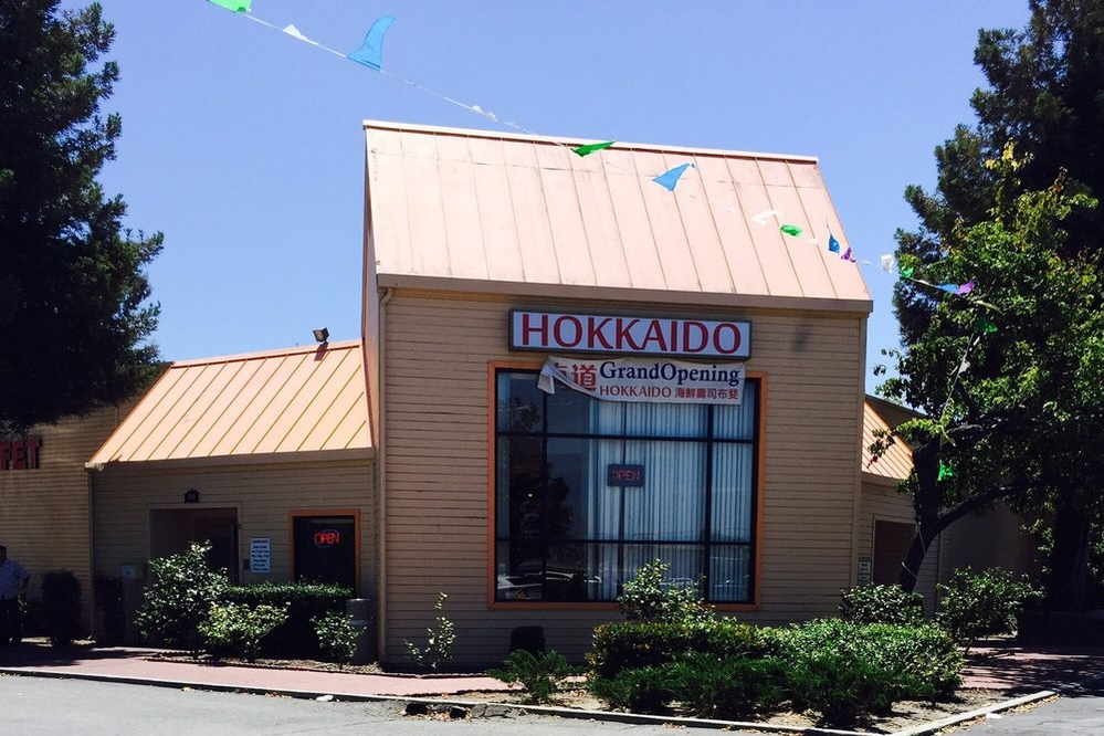 Find Hokkaido Buffet at 3830 Stevens Creek Blvd. in San Jose, CA