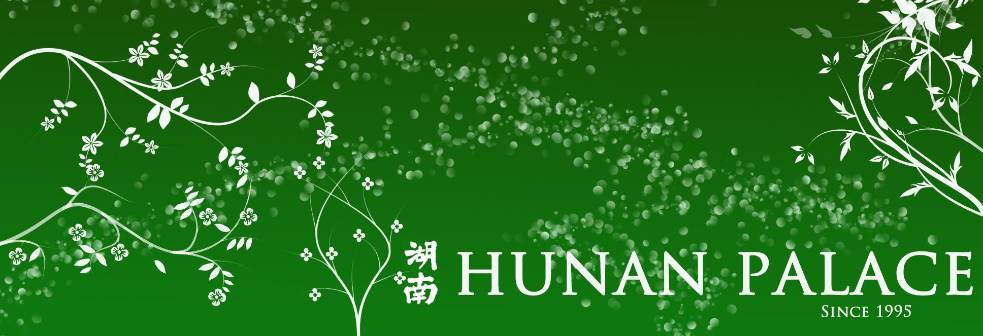 Hunan Palace in Everett, WA banner image