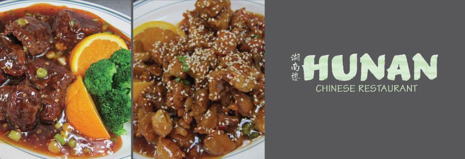 Hunan Chinese of Greeley