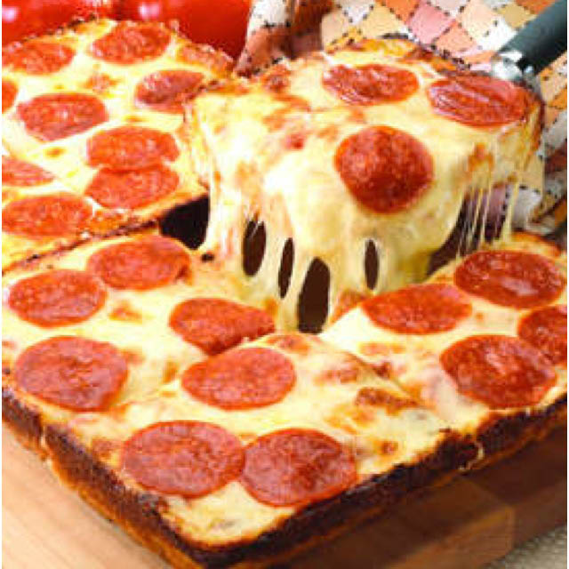 Square cut pepperoni pizza coupons