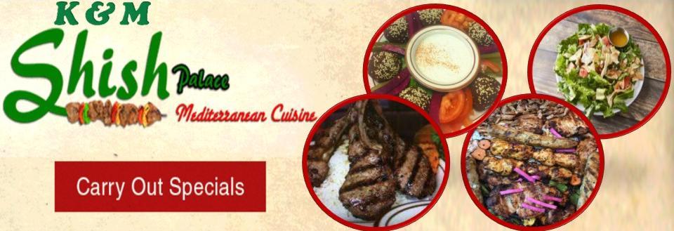 Variety of Mediterranean food at Shish Palace in Auburn HIlls, MI