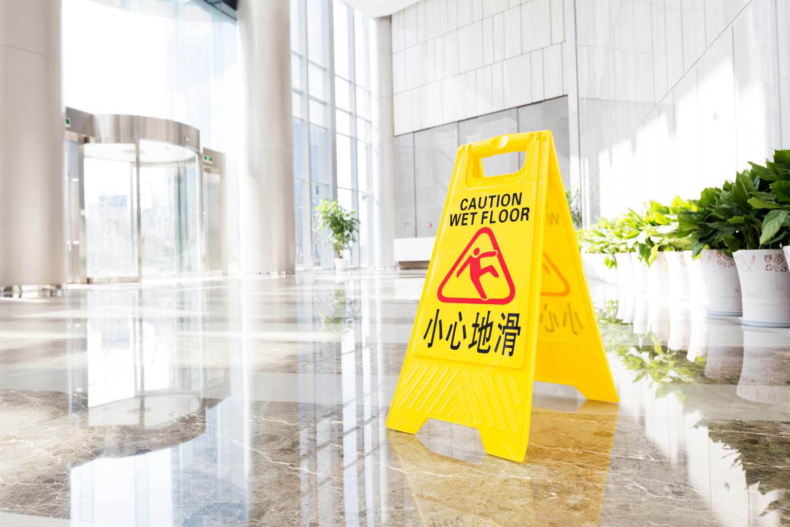 KC Grip, make slippery surfaces safer, anti-slip floor treatment, slippery interior floor, non-slip exterior surface, slippery floor surfaces, improve traction, Anti-Slip treatment, prevent slips and falls, slip resistant floors