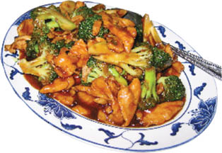 Chinese, Szechuan, Hunan, Cantonese, Take out, Dine In, Buffet, Delivery, Restaurant