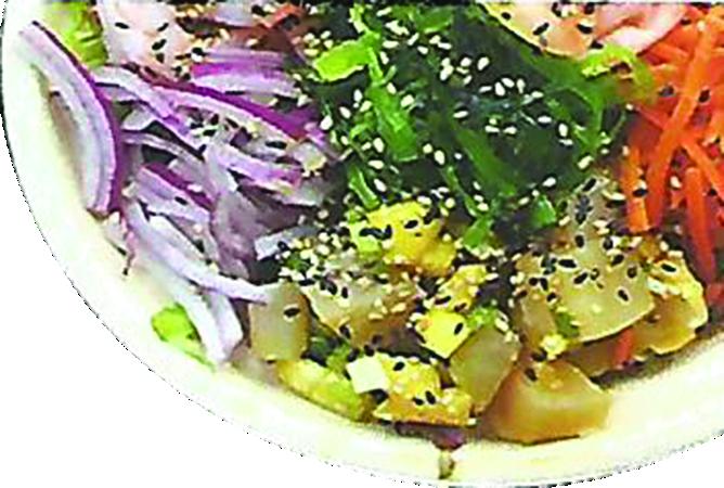 Seaweed, onion, carrot poke bowl