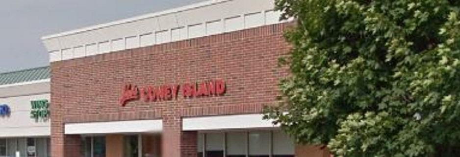 photo of Leo's Coney Island name on brick building in Livonia, MI and Farmington Hills, MI